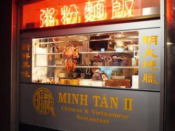 Minh Tan II