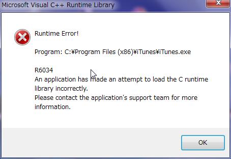 runtime error itunes.exe