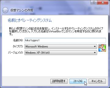 020010CreatingNewVM01