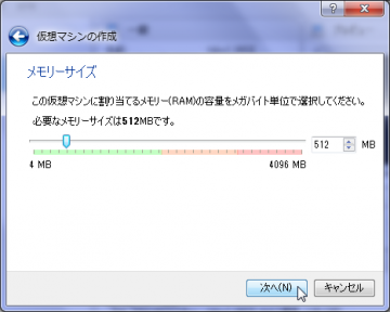 020020CreatingNewVM02