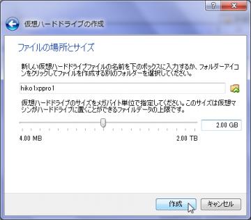 020060CreatingNewVM06