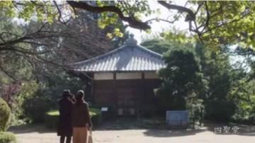 哲学堂にある四聖堂